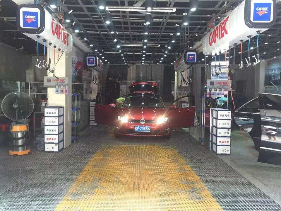 卡泰克 新闻资讯 门店动态  卡泰克-立丰店,欧式洗车车间;干净,整洁.